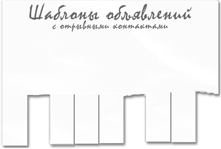 http://www.akhva.ru/ksh_kont.png