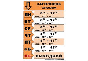 Таблички пожарные наклейки пожарные  Стенд Ростов РФ